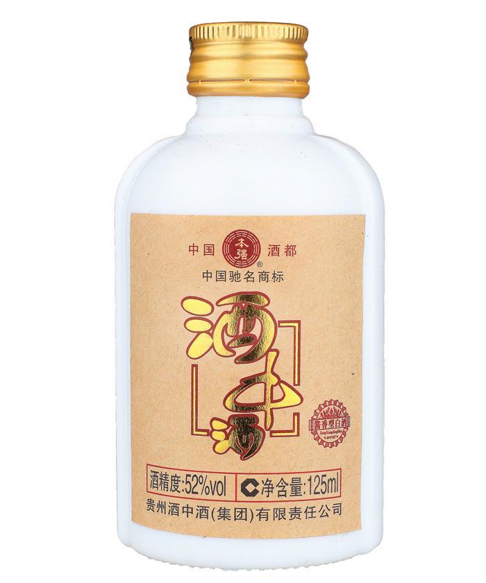 酒中酒酱香小酒52度(125ML)