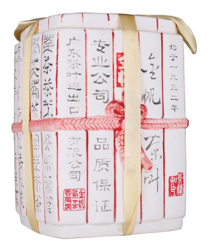 金帆熟茶(陈香)(普036)