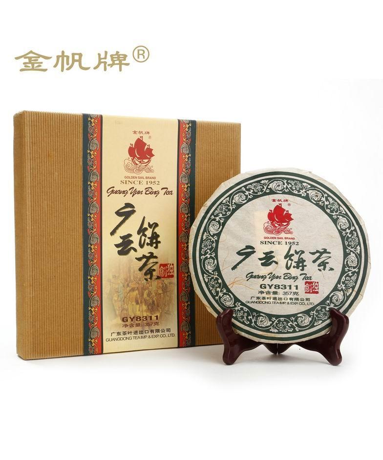 广云青饼GY8311(普09907)