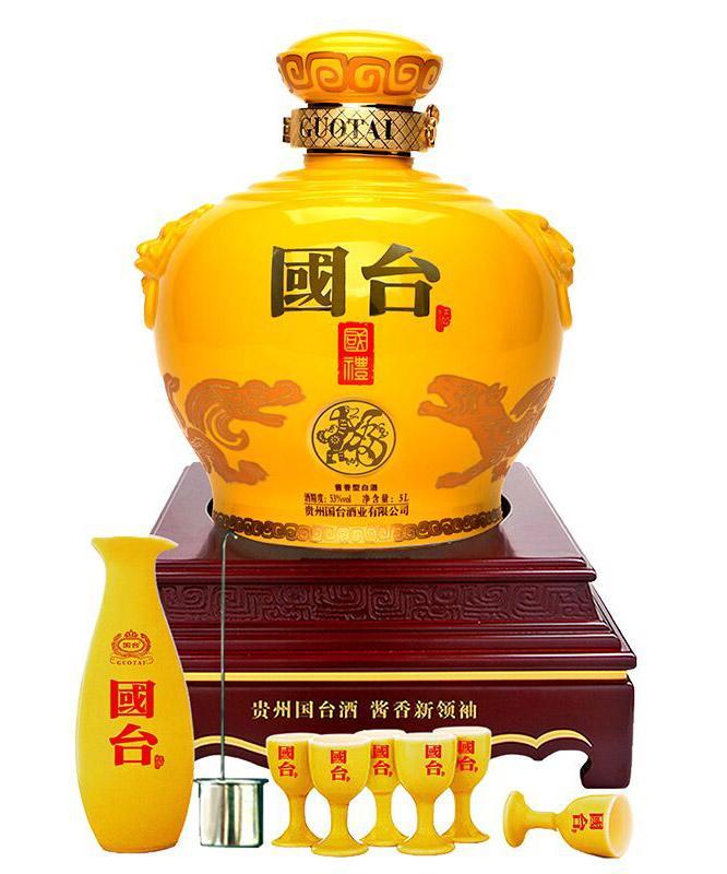 国台国礼狗年珍藏版大坛酒53度(5000ML)