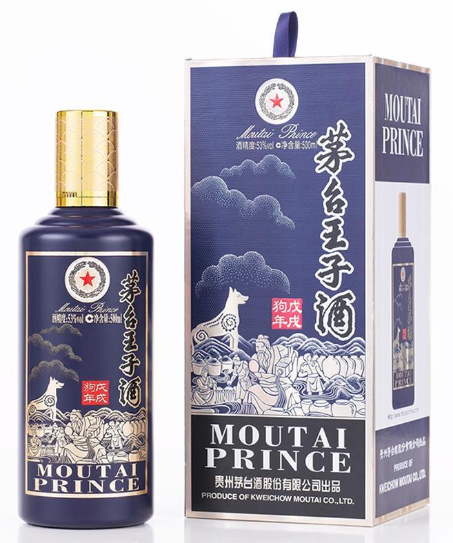 茅台王子酒(狗年)53度(500ML)