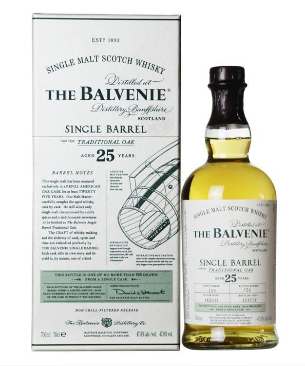 百富25年单一纯麦苏格兰威士忌(700ML)