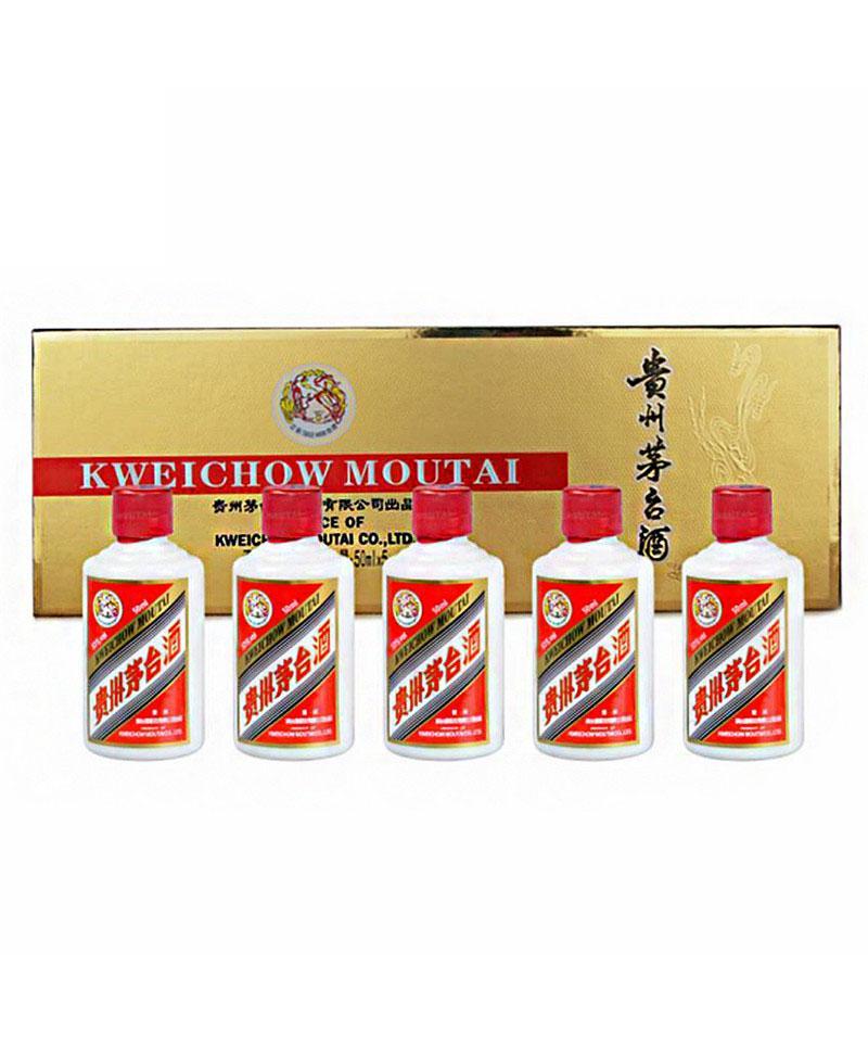 茅台53度(50ML)5瓶盒装