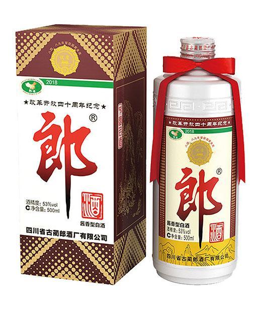 郎牌郎酒(改革开放40周年纪念酒)53度(500ML)