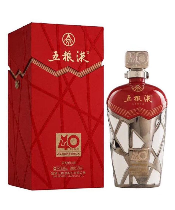 五粮液改革开放40周年纪念酒52度(800ML)