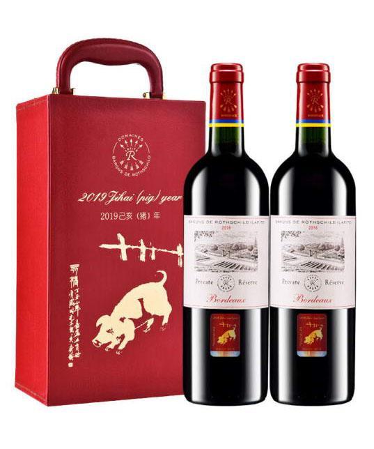 拉菲传奇波尔多2010_拉菲珍酿波尔多干红双支礼盒(750ML*2)—一九在线