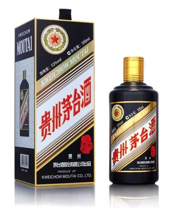 茅台猪年纪念酒53度(500ML)