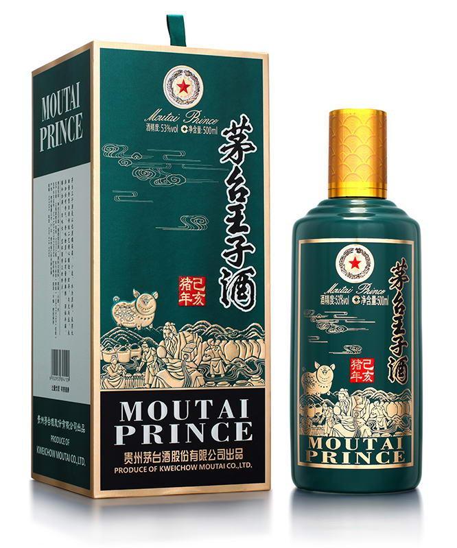 茅台王子酒(猪年)53度(500ML)