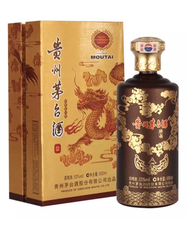 茅台紫砂金龙珍品酒53度(500ML)