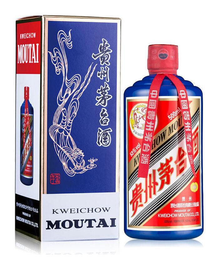 茅台(蓝瓶)53度(500ML)