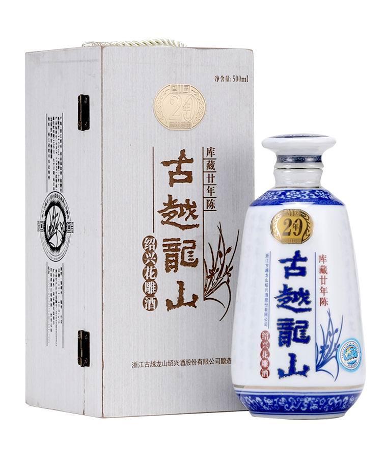 古越龙山二十年陈酿木盒花雕(500ML)
