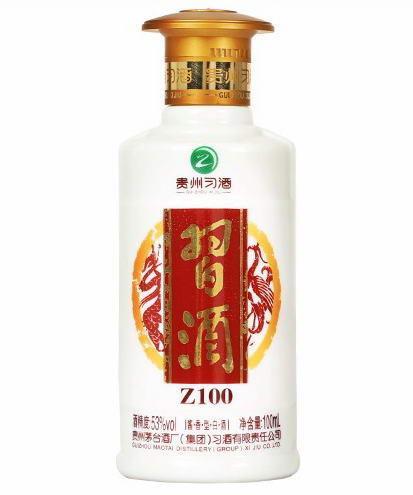 习酒金质酒版53度(100ML)