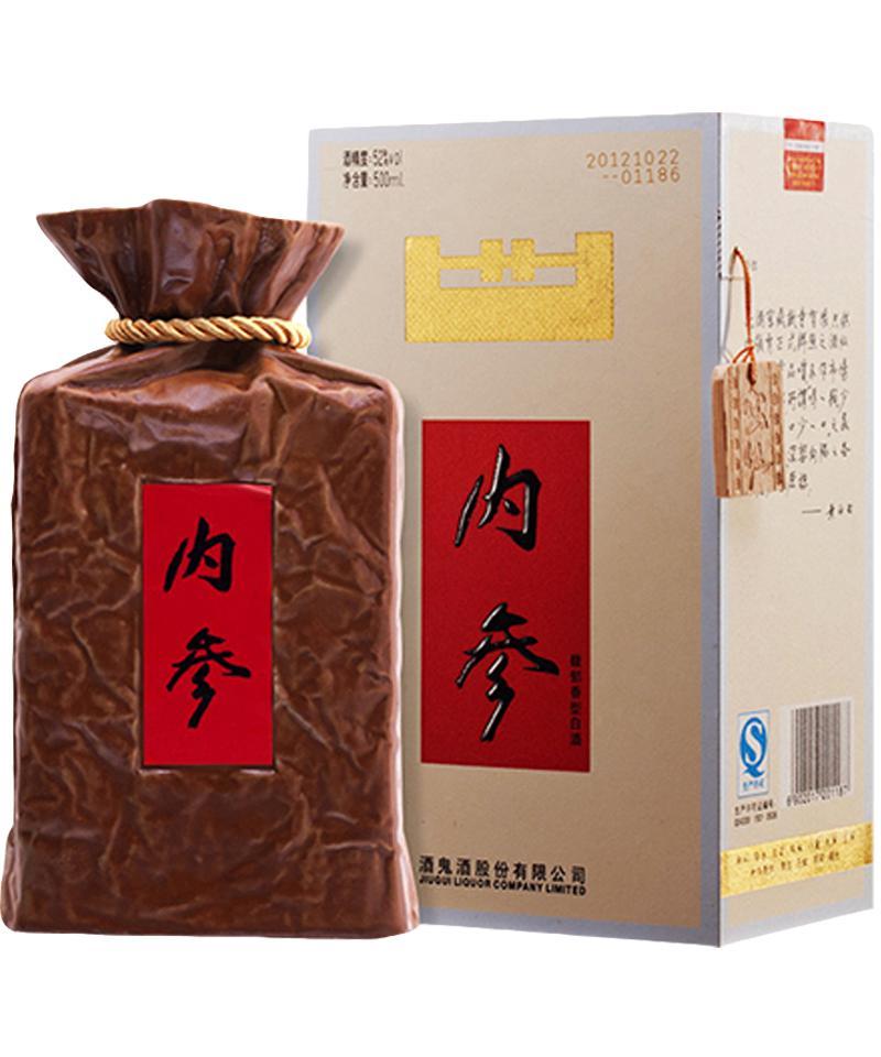 内参酒52度(500ML)