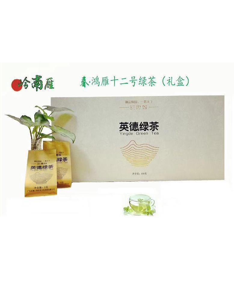 岭南鸿鸿雁12号英德春绿茶礼盒180g