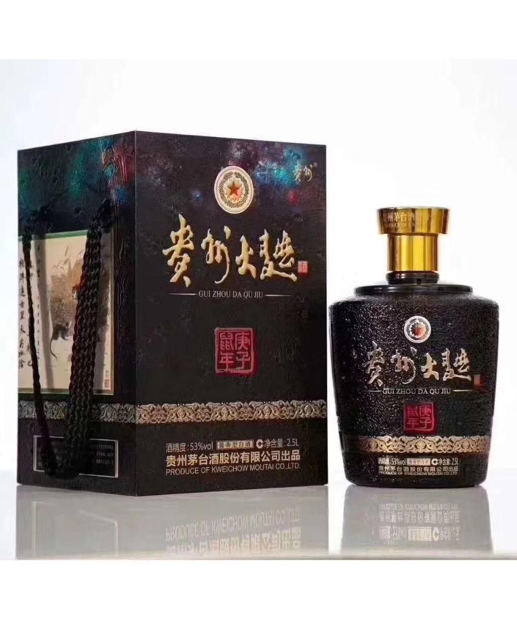 贵州大曲鼠年坛装纪念酒53度(2500ML)