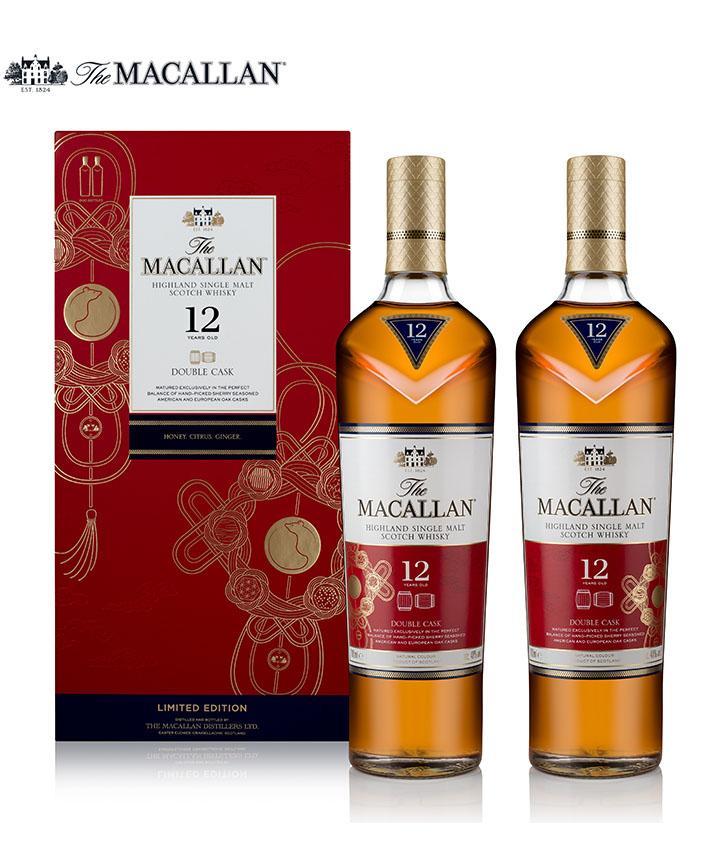 麦卡伦鼠年双雪莉桶12年2瓶装礼盒(700ML*2)