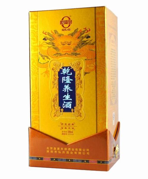 乾隆养生酒35度(500ml)