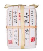 金帆熟茶(醇香金毫)(普038)