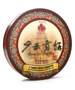 广云贡饼(熟)GY8801(普10809)