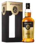 云顶21年单一麦芽威士忌(700ML)