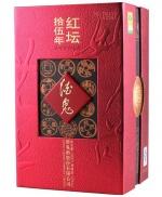 红坛酒鬼酒(15年)52度(500ML)
