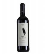 葡萄牙嘉莱拉红葡萄酒